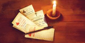медитация на привлечение удачи и благополучия